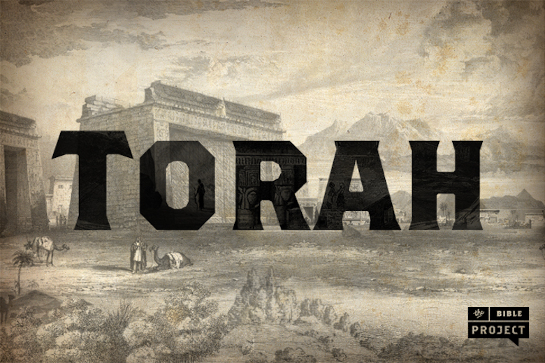 The Bible Project: The Torah Series