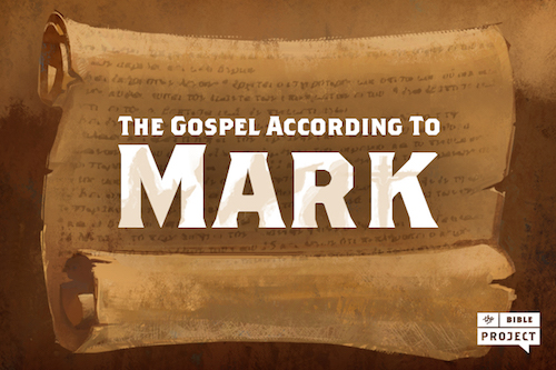 The Bible Project: The Gospel Series: The Gospel According to Mark