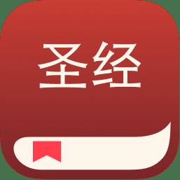 圣经软件标志
