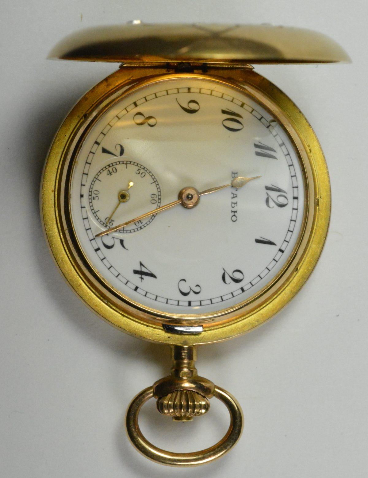 Rare Locle Diamond Russian Antique 14k Yellow Gold Pocket Watch 30mm