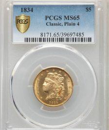 1834 $5 Classic Plain