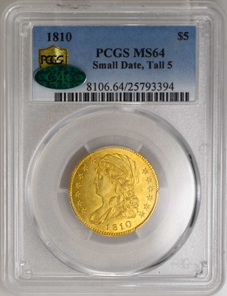 1810 $5 Small Date, Tall 5 Capped Bust $5 PCGS MS64 CAC