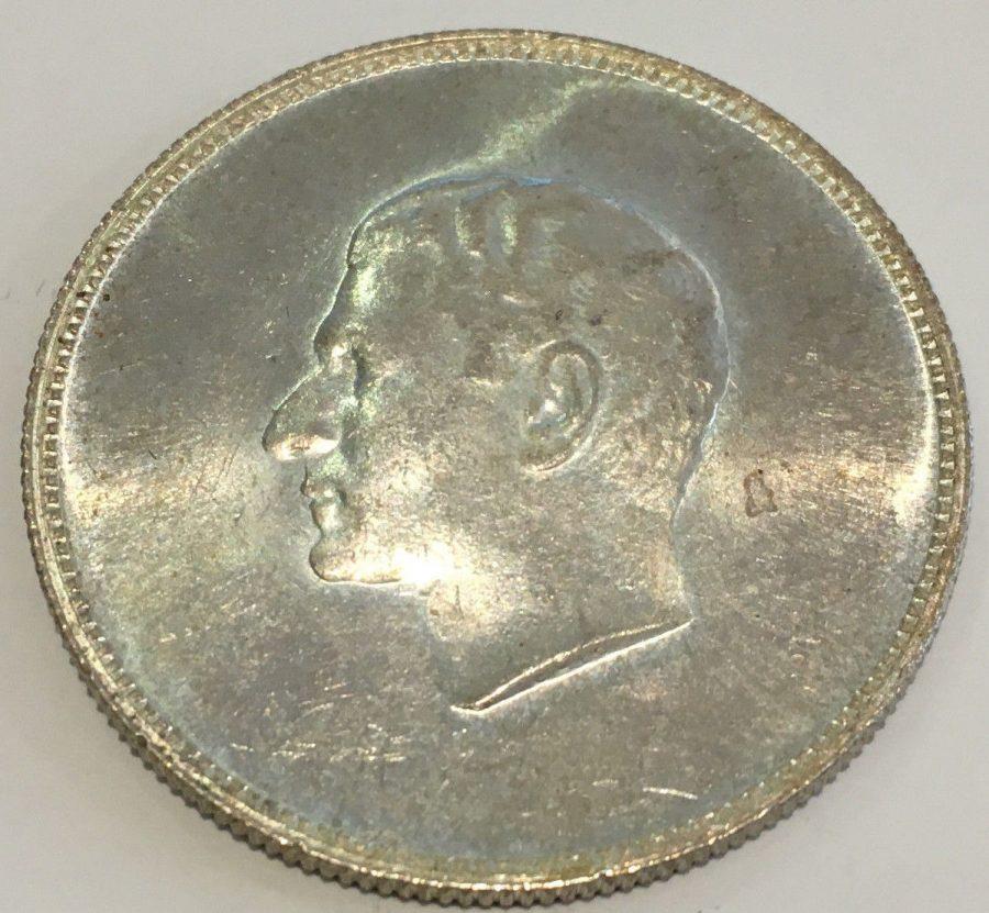 1971 Persian Silver UNC Proof Medal Pahlavi Commemorative Medal