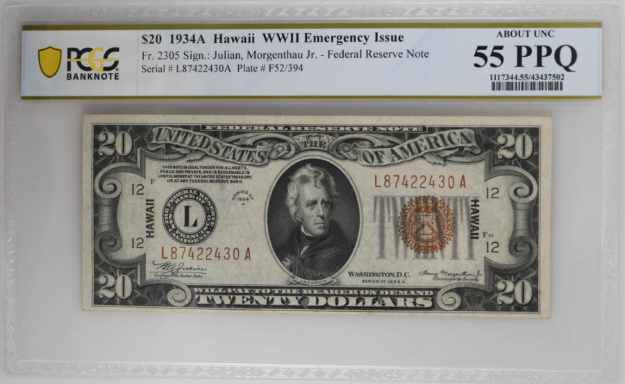 1934A $20 Hawaii WWII Emergency Issue PCGS ABOUT UNC, 55 PPQ