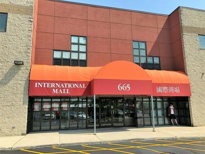 665 PASQUINELLI DR STE 210, Westmont, IL 60559 - Photo 1