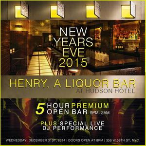 Henry-A-Liquor-Bar-at-Hudson-Hotel