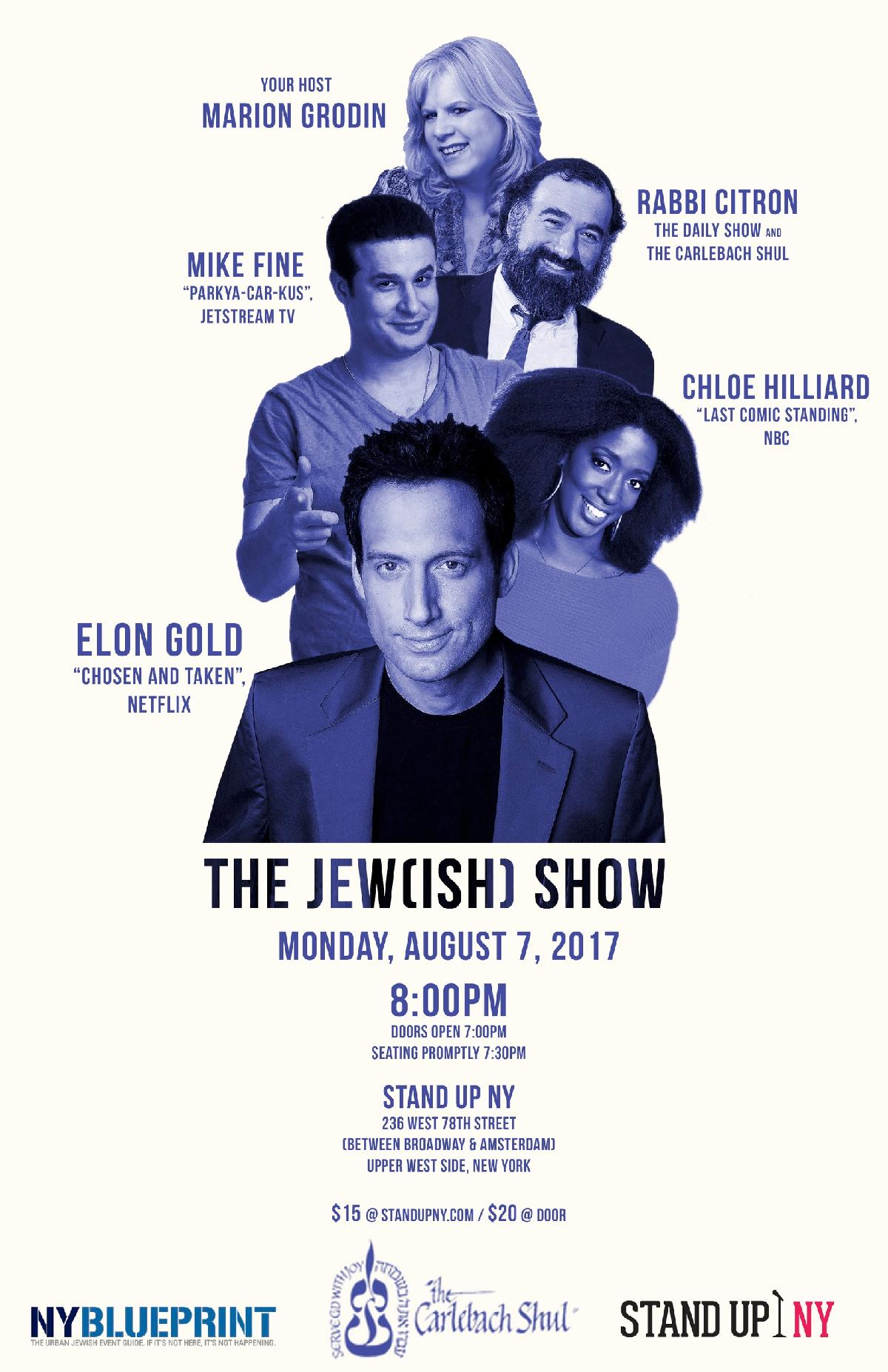 The Jew(ish) Show ft  Elon Gold + More! :: Stand Up NY