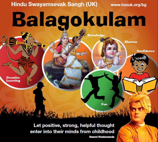 SKLPC Saturday School - Balagokulam