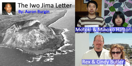 the-iwo-jima-letter-450