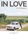 In_love_noviembre_2015-1