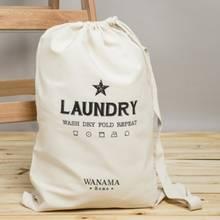 Laundry_bag_50x70