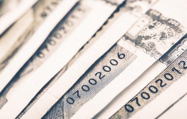 Banknotes Serial Numbers