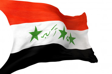 Iraq National Flag Isolated