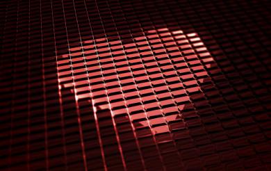 Pixel Glow Red Heart