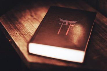 Shinto Religion Book