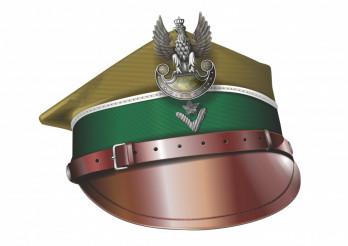 Uhlans Polish Calvary Hat