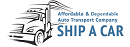 Website for Ship a Car Inc.
