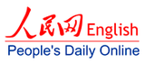 People's Daily (China - English)