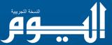 Al Yaum
