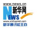 news.cn