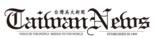 Taiwan News Online
