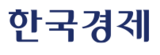 The Korea Economic Daily