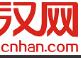 汉网 cnhan.com