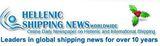Hellenic Shipping News Worldwide