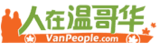 VanPeople.com