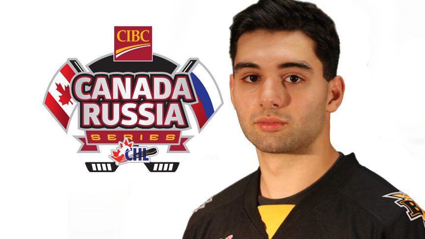 Team WHL roster announced for 2018 CIBC Canada Russia Series