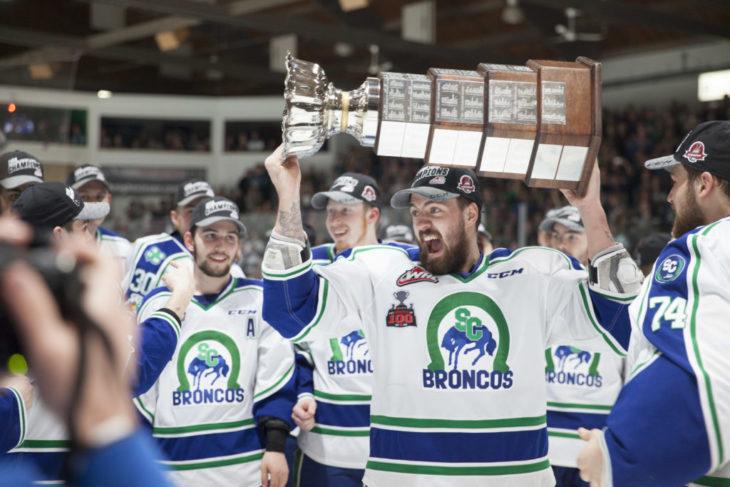 Anderson_Trophy