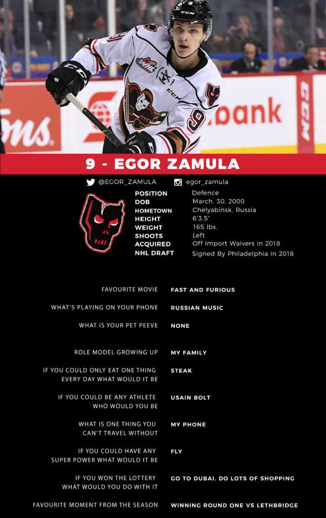 ZAMULA 10