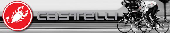 Logo Castelli Wielrenners