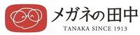 TANAKA SINCE 1913