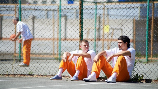 criminal justice reform.jpg