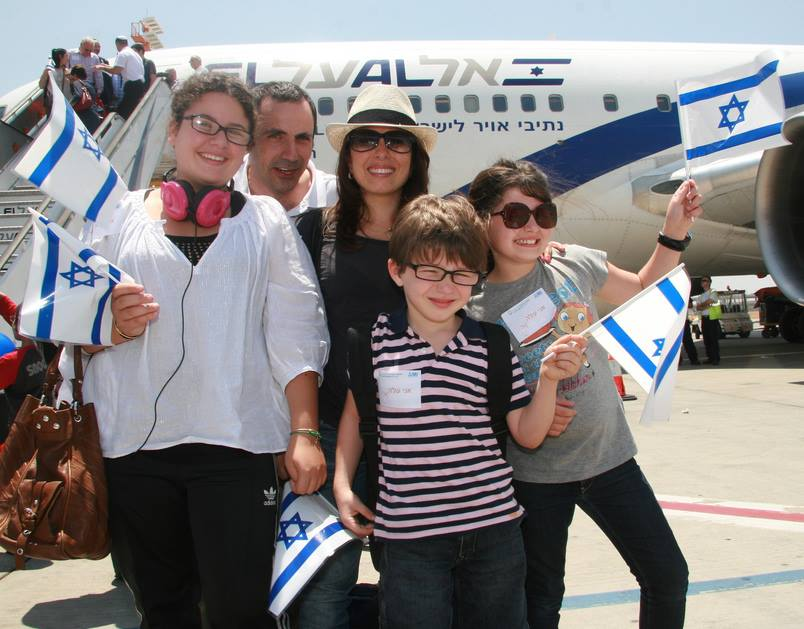 French Jews arriving in Israel