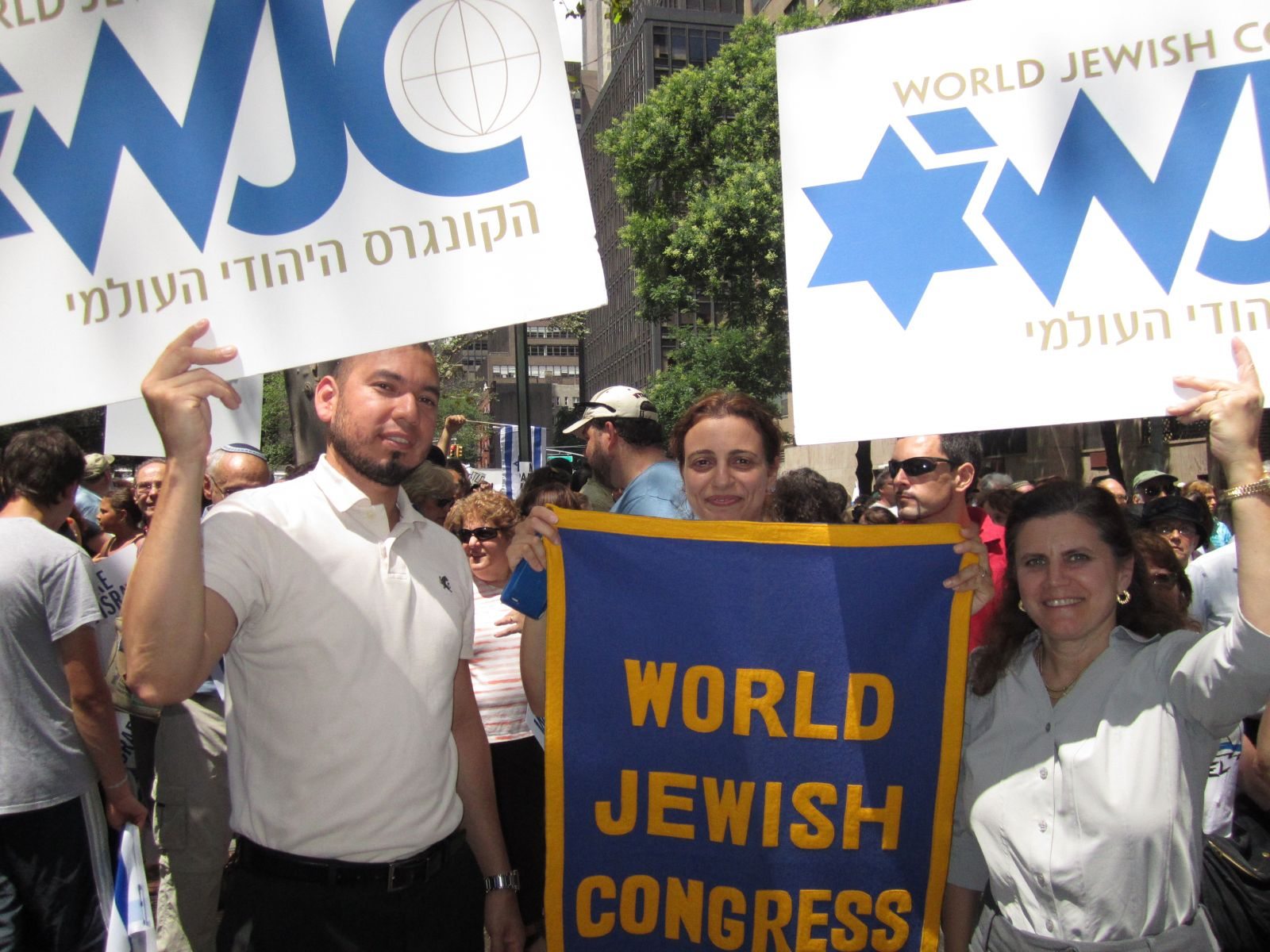 WJC staffers rally for Israel in NYC