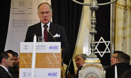 Ronald Lauder speaking at a commemoration in Thessaloniki, Greece in March 2013