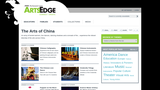 ArtsEdge Media Collection: China