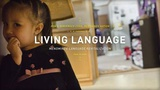 Living Language: Menominee Language Revitalization - The Ways