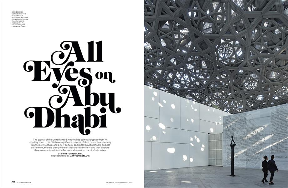 Martin Westlakes photo of the Abu Dhabi in All Eyes on Abu Dhabi for DestinAsian