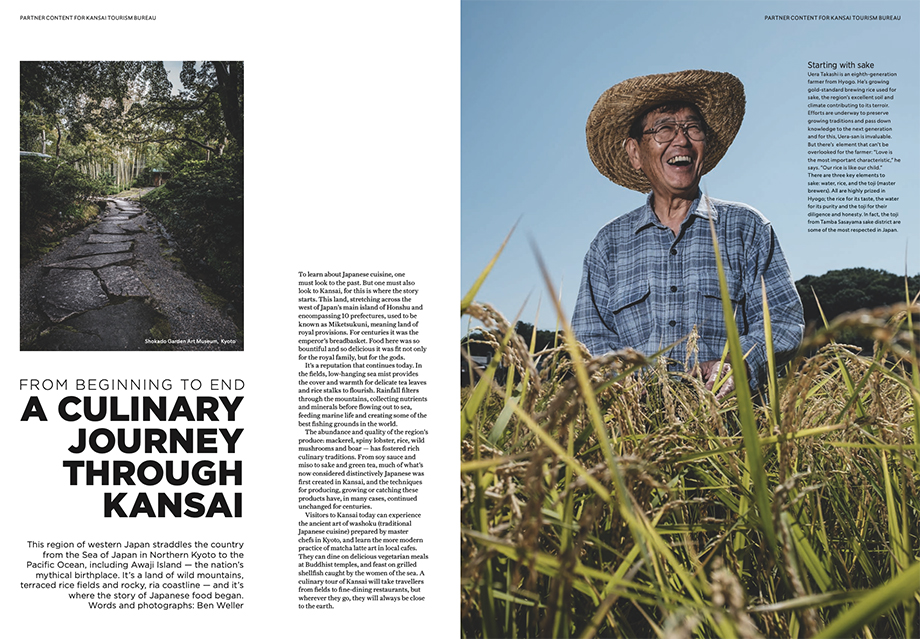 A tearsheet of Ben Weller's story on National Geographic Traveller.