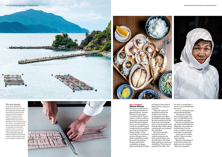 The culture and history of Japanese cuisine in the Kansai region of Western Japan, for National Geographic Traveller UK and the Kansai Tourism Bureau. Text and photographs by Ben Weller.