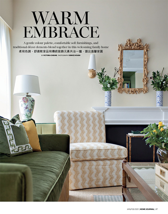 The home designed by Lucia Tait Tolani featured in Home Journal Magazine.