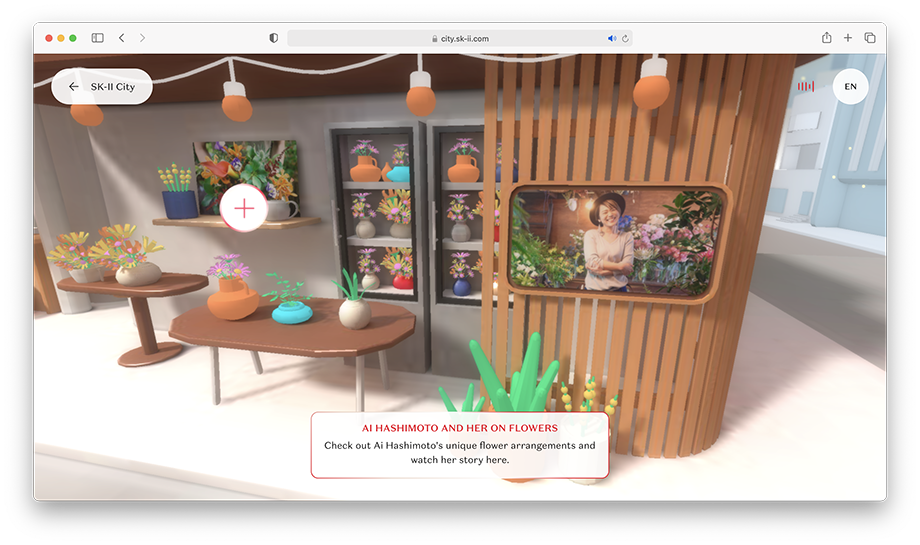A look at the virtual marketplace on SK-II's website.