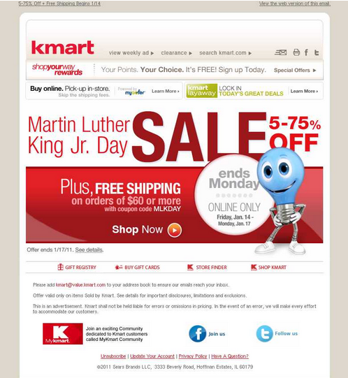 Promotional offers example email 4