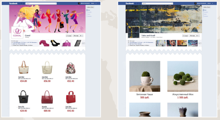 A Sample Ecwid Facebook Store