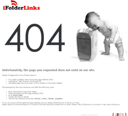 iFolderLinks custom 404 page