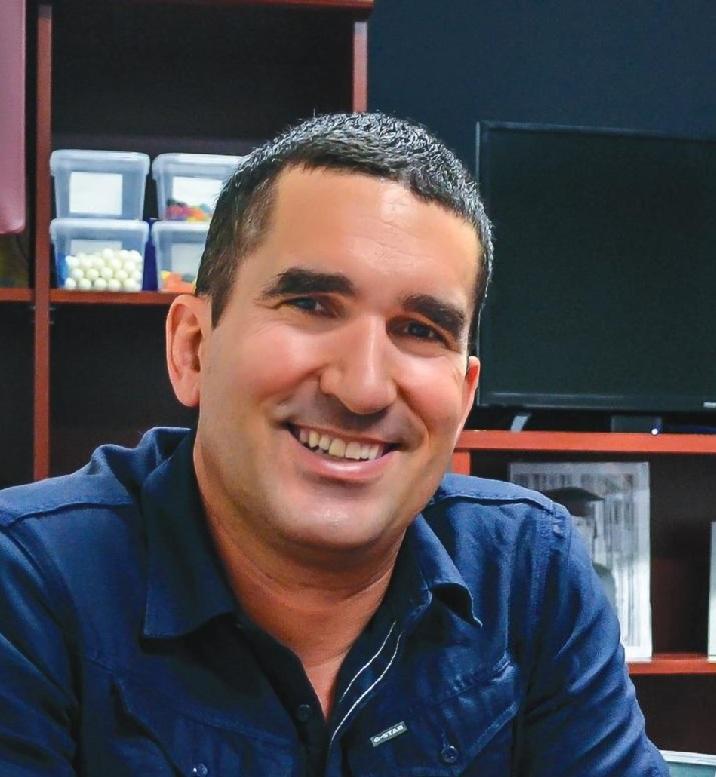 Adam Guerin