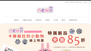 newii.com.tw Screenshot